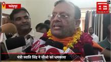 स्वाति सिंह का कैबिनेट मंत्री सुरेश खन्ना ने किया बचाव, कहा- किसने किया है ऑडियो टेस्ट