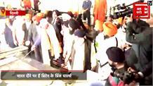 दिल्ली : बंगला साहिब गुरुद्वारा पहुंचे ब्रिटेन के प्रिंस चार्ल्स, लंगर के लिए सेकी रोटियां