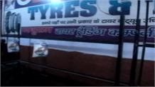Hodal में चोरों के हौसले बुलंद, टायर एजेंसी 7 लाख की हुई चोरी