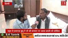 Delhi में निर्दलीय विधायकों की बैठक, मंत्रिमंडल में जगह देने की मांग