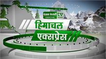 हिम'आंचल' की आगोश में देवभूमि, CM का पालमपुर दौरा रद्द, देखिए Himachal Express