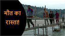 पालमपुर में 'मौत' का पुल, जरा सी चूक से जा सकती है जान