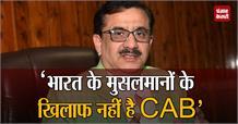 CAB का वसीम रिजवी ने किया समर्थन, कहा- भारत के मुसलमानों के खिलाफ नहीं है बिल