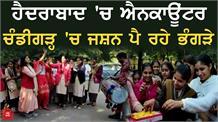 Chandigarh की महिलाएं बोलीं -'आज है Dussehra'