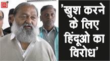 गब्बर ने कैब का विरोध करने पर कांग्रेस को बताया हिंदू विरोधी