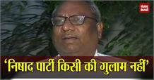 संजय निषाद का बयान, कहा- निषाद पार्टी किसी की गुलाम नहीं