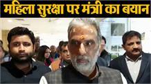 महिला सुरक्षा पर बोले केंद्रीय मंत्री Krishnapal Gurjar, कहा- दोषियों को मिलेगी कड़ी सजा