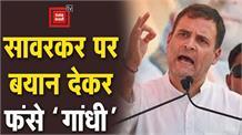 BJP नेताओं ने RAHUL के 'गांधी' होने पर उठाए सवाल