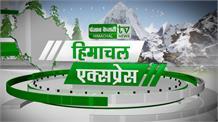 प्रदेश पर बर्फ'भारी', शिक्षा मंत्री ने मां बगलामुखी से मांगी प्रदेश की सुख समृद्धि, देखिए Himachal Express