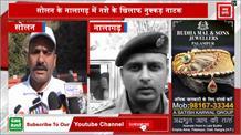 सोलन में पुलिस ने चलाया नशा मुक्ति अभियान, विभिन्न तरीकों से किया जागरूक
