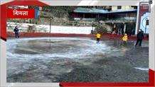 शिमला में शुरू हुआ Ice Skating का रोमांच