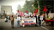 CAB के विरोध में सड़कों पर उतरे SUCI कार्यकर्ता, मोदी सरकार के खिलाफ जमकर की नारेबाजी