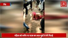 MP में देखें-युवक को पेड़ से बांधकर जमकर पीटा, महिला की लात-घूसों से की पिटाई