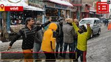 भारी बर्फबारी खिले पर्यटकों के चेहरे, 2 दिन में 2000 से ज्यादा पर्यटक पहुंचे औली