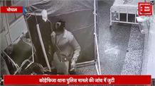 अस्पताल में मरीज के बैग से महिला ने पार किए 26 हजार रुपए,  CCTV में कैद हुई घटना