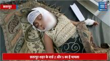 छतरपुर में आवारा कुत्तों का आतंक,  8 बच्चों को बनाया शिकार दहशत में लोग