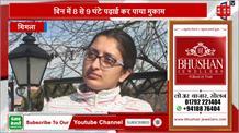 जुब्बलकी बेटी को सलाम,सिविल जज परीक्षा में हासिल किया पहला स्थान