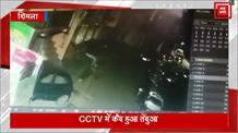 शिमला के संजौली में तेंदुए का आतंक, दहशत में लोग