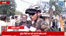 साइकिल से भारत यात्रा पर निकला यह युवक, लाखों की नौकरी छोड़ कर रहा ये बड़ा काम
