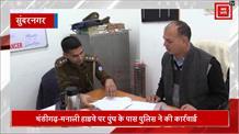 सुंदरनगर पुलिस ने हरियाणा के तस्कर से पकड़ी सवा दो किलो चरस