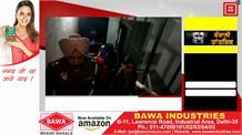 Village Talwandiमें Police की बड़ी कार्यवाही,Drug smugglers किये गिरफ़्तार