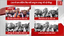 हमीरपुर दौरे पर CM, हैदराबाद मामला और EVM समेत कई मुद्दे पर दिया बड़ा बयान