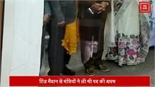 Cabinet में वापसी की चर्चाओं के बीच BJP ने लगाई Anil Sharma पर Tape