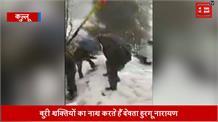 देवता हुरगू नारायण ने बर्फबारी में किया 15 KM पैदल सफर