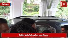 अवैध खनन पर BJP उपाध्यक्ष ने साधा पीसी शर्मा पर निशाना, कांग्रेस ने किया पुतला दहन