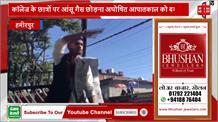 नागरिकता संशोधन को लेकर हमीरपुर में NSUI धरना प्रदर्शन