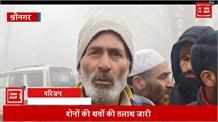 श्रीनगर में नहर में डूबे दो मजदूर, दो दिन बाद भी नहीं मिल पाया शव