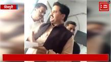 बस का चालान कटने से नाराज BJP नेता ने दी पुलिस कर्मियों को देख लेने की धमकी, Video Viral