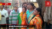 Jharkhand Election 2019: दुमका की 4 विधानसभाओं के मैदान में उतरे हैं कुल  67 उम्मीदवार