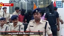 जदयू M L C के होटल में चल रही थी शराब तस्करी, पुलिस ने 3 लोगों को पकड़ कर भेजा जेल