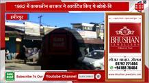 हमीरपुर में खोखे गिराने के आदेश के खिलाफ खोखा यूनियन की रैली,सीटू और DYFI ने की विरोध की अगुवाई