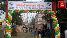 झारखंड विधानसभा चुनाव: कोडरमा विधानसभा में कड़ी सुरक्षा के बीच मतदान जारी, दिव्यांग और बुजुर्ग मतदाताओंके लिए है विशेष इंतजाम