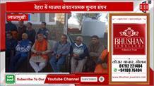 भाजपा संगठनात्मक जिला चुनाव में देहरा को मिला नया सरदार