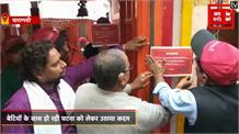कालरात्रि मंदिर में बलात्कारियों की नो एंट्री, पोस्टर लगाकर दी चेतावनी