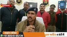 नशीली दवाएं के खिलाफ बड़ी कार्रवाई, 2 करोड़ नशीली दवाओं के साथ 4 ड्रग माफिया गिरफ्तार