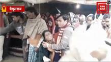 बेगूसराय के मजदूर की दिल्ली भीषण अग्निकांड में हुई मौत,परिजनों ने आर्थिक मदद की लगाई गुहार