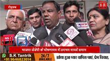 JJP करेगी अपने वादे पूरे, Private Sector में युवाओं को मिलेंगे 75% रोजगार- Anoop Dhanak
