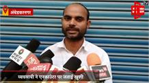 हैदराबाद कांड के आरोपियों के एनकाउंटर से यूपी में खुशी, व्यवसायी ने चेक भेज कर दिया तोहफा