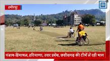 प्रदेश की पहली व्हील चेयर क्रिकेट प्रतियोगिता, दिव्यांग खिलाडिय़ों ने जमकर लगाए चौके-छक्के