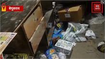 तीन नकाबपोश लुटेरों ने की किराने की दुकान में लूट,सीसीटीवी में कैद हुई वारदात