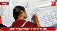 हैदराबाद एनकाउंटर के बाद देश भर में दिखा उत्साह, जबलपुर में ABVP ने चलाया हस्ताक्षर अभियान