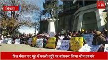 नगर निगम की कार्रवाई के खिलाफ तहबाजारियों ने शुरू की गांधीगिरी