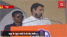 'रेप इन इंडिया' के बयान पर घिरे राहुल गांधी, केंद्रीय मंत्री नितिन गडकरी ने बोला हमला