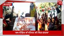 हैदराबाद केस: दिशा के दोषियों के एनकाउंटर पर ऐसा जश्न नहीं देखा होगा