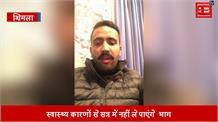 facebook पर Virbhadra Singh का पहला live