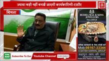 युवा और अनुभव का संगम होगी नई प्रदेश कांग्रेस कार्यकारिणी-कुलदीर राठौर